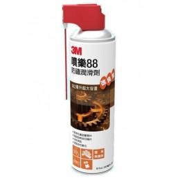 3M 噴樂 88 防銹潤滑劑19OZ 562ML 1箱(24罐)