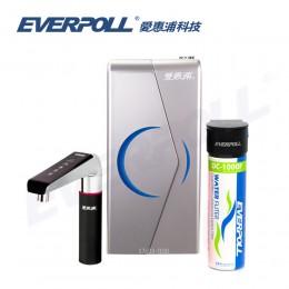 廚下型雙溫UV觸控飲水機(EVB-298-E)+單道雙效複合式淨水器(DC-1000)