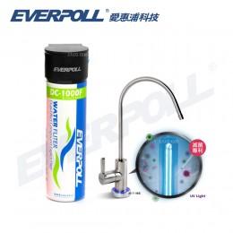 【預購中】 UV滅菌家用龍頭(UV-802) +單道雙效複合式淨水器(DC-1000)