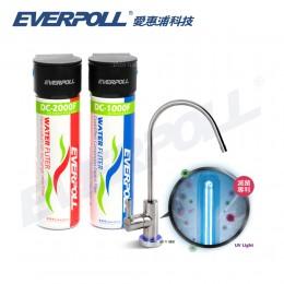 EVERPOLL愛惠浦UV滅菌家用龍頭(UV-802) +全效能淨水組(DCP-3000)全省免費基本安裝免運費