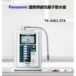 Panasonic 國際牌鹼性離子整水器 TK-AS63ZTA 原廠公司貨